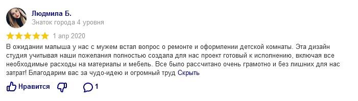 Людмила Б